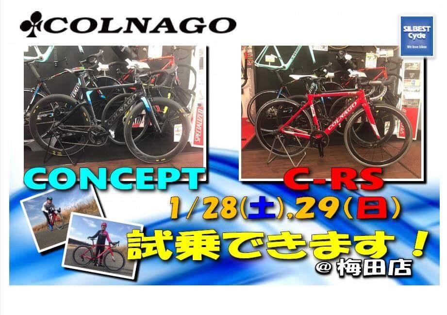 コルナゴ『C-RS』『CONCEPT』試乗会!!_e0363689_1434680.jpg