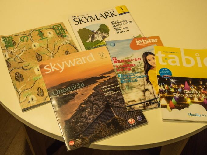 今年の目標は・・「航空マニアになりたい?」_f0276498_00042957.jpg