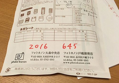 b0134902_20121210.jpg