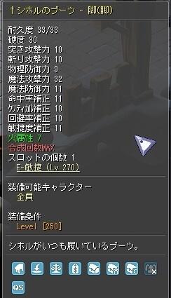 a0329207_21481981.jpg