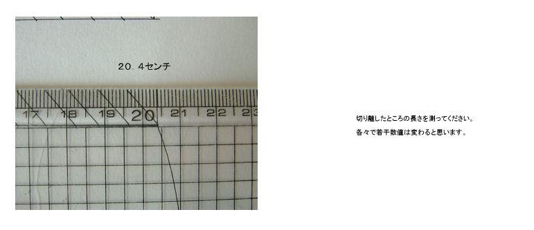 f0177409_19362913.jpg
