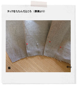 f0177409_1951353.jpg