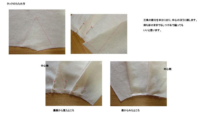 f0177409_1952359.jpg