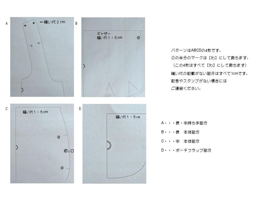 f0177409_200558.jpg