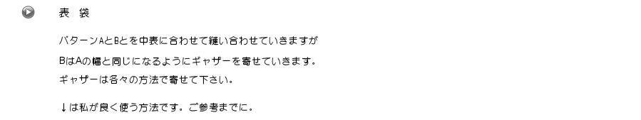 f0177409_20304239.jpg