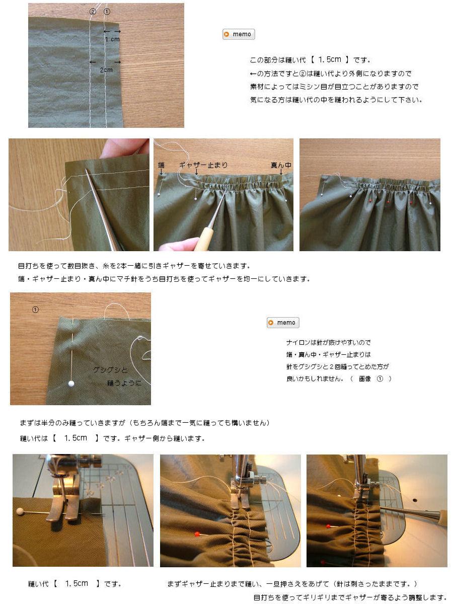 f0177409_20311716.jpg
