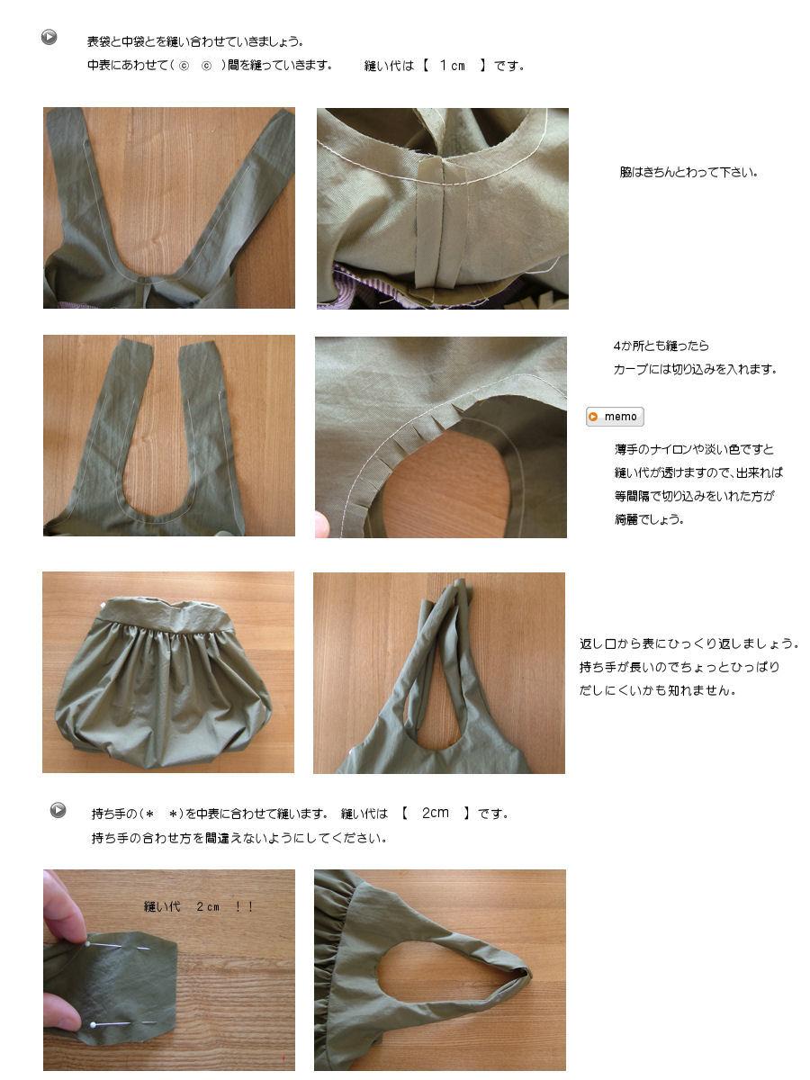 f0177409_2033367.jpg