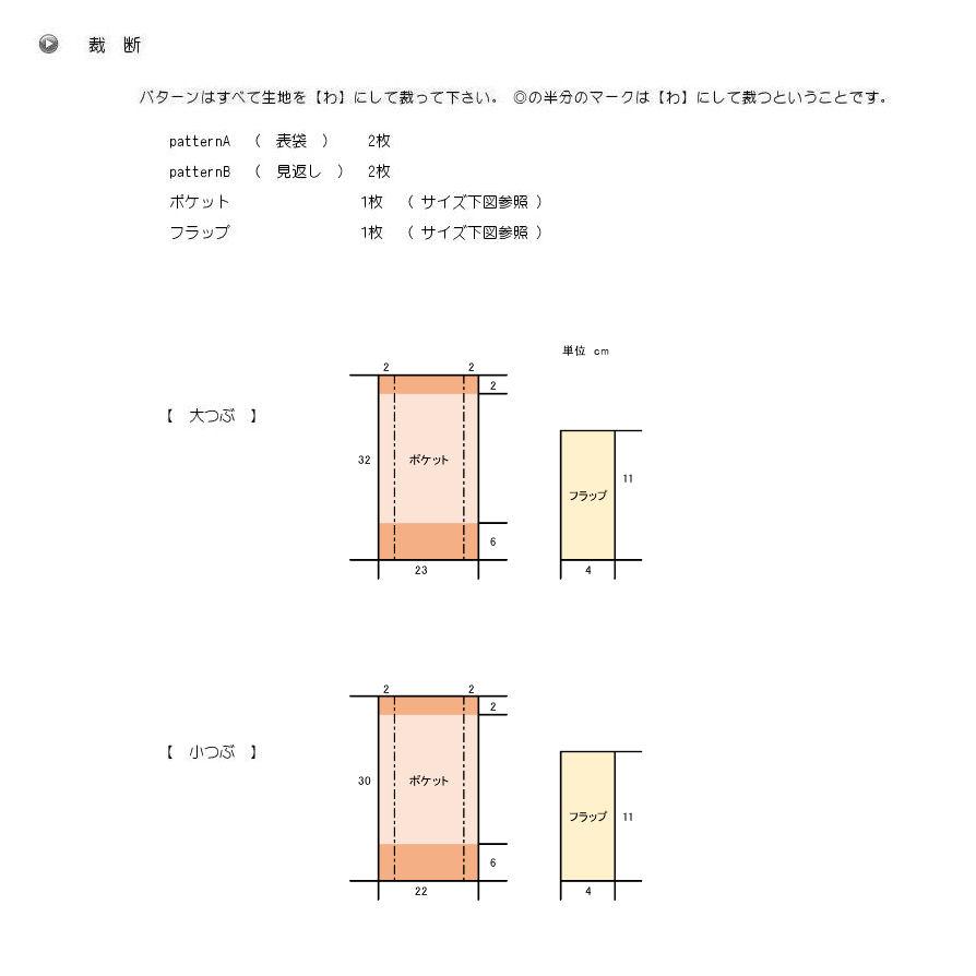 f0177409_20441045.jpg