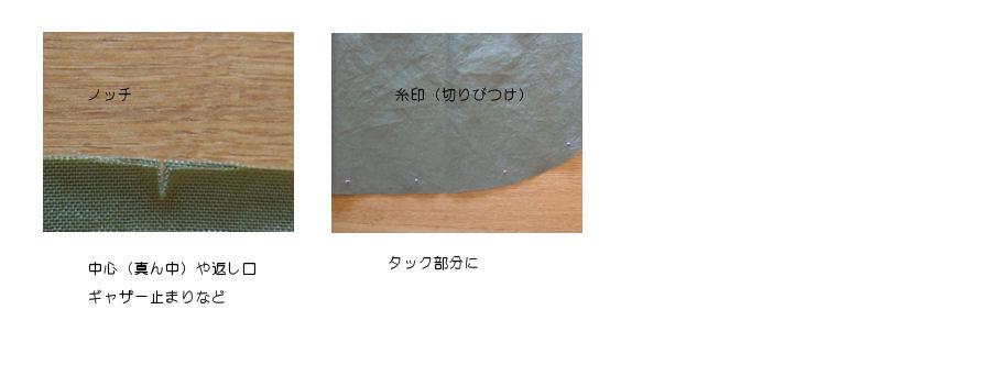 f0177409_2061214.jpg