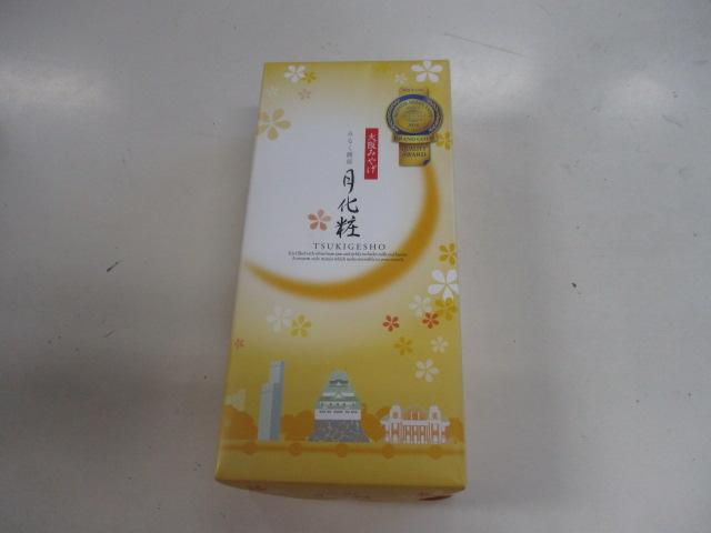 ご注文頂いていた、カスタムパッケージ用 2ドア JK ラングラー入庫_b0123820_116917.jpg