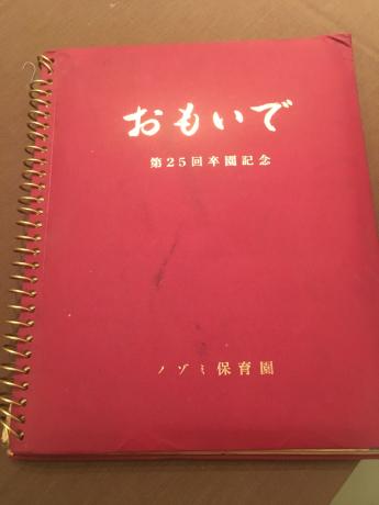 b0109423_01072061.jpg