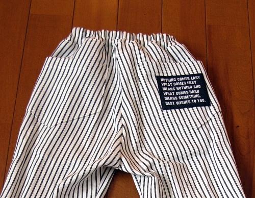 くしゅくしゅスキニー ハンドメイド・雑貨DIY部門_f0129726_19110434.jpg
