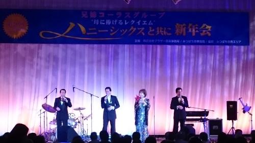 ハニーシックス新年会にて♪_f0165126_22160101.jpg