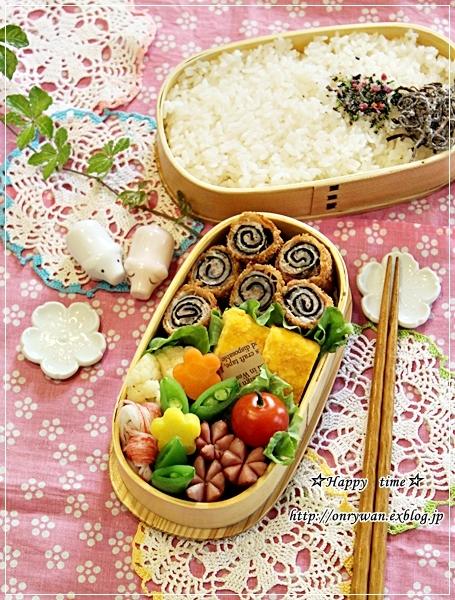 磯辺巻きロールカツ弁当と常備菜作り♪_f0348032_17563851.jpg