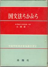 d0133636_19511832.jpg
