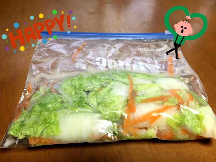 父の白菜でお漬け物2種☆_f0183846_18444584.jpg