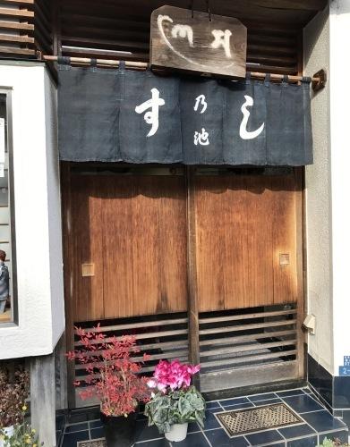 谷中七福神と甘味巡り_b0228252_19511889.jpg