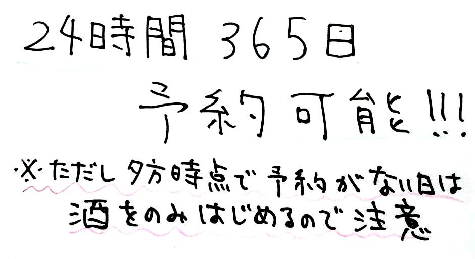 e0341259_14511771.jpg