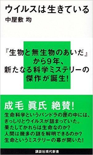 c0269468_20202011.jpg