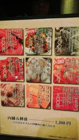 『焼き肉三旨(ざんまい)慶州』_c0325278_10300743.jpg