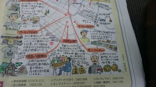 「東京新聞にモンマスティーが出ました」_a0075684_0435138.jpg