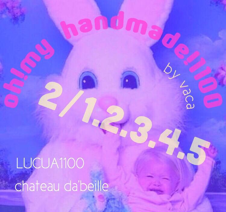 oh!my handmade!1100♡_e0188003_17243711.jpg