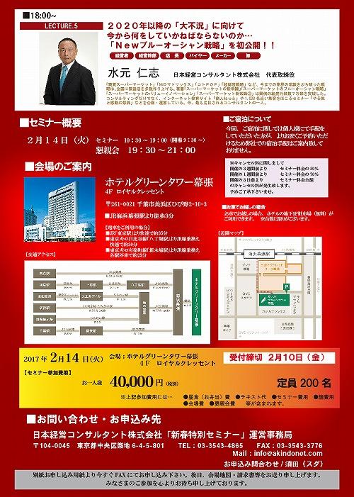 f0070004_12453860.jpg