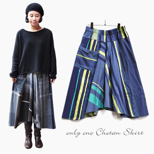 新作の Chotan Skirt / tamaki niime_d0193211_17311588.jpg