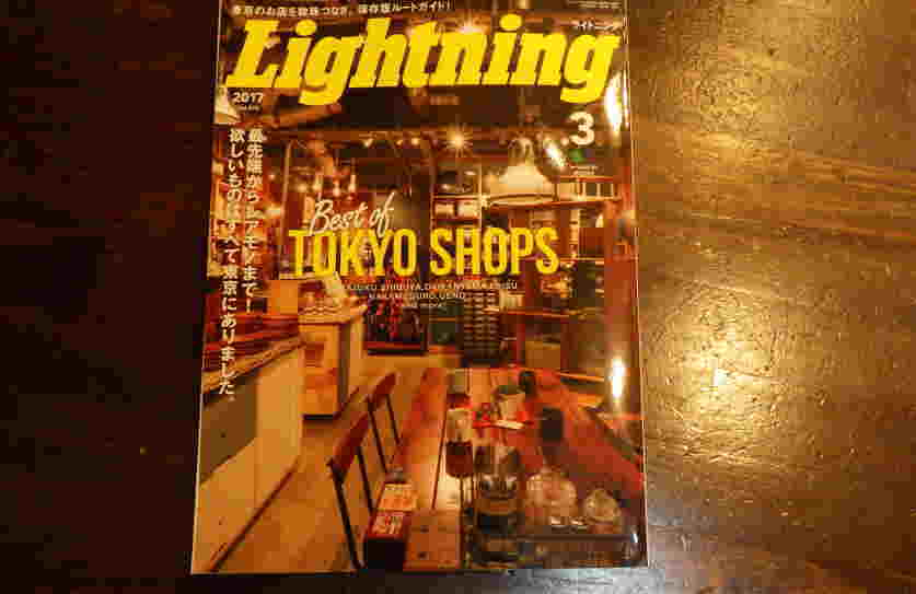 Lightning 掲載_a0098324_19333634.jpg