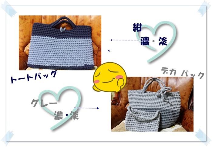 ♪ 編み物とお寿司♪_a0115924_19075049.jpg