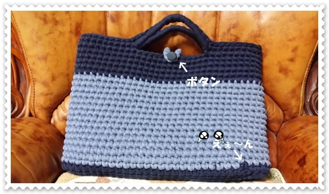 ♪ 編み物とお寿司♪_a0115924_19363779.jpg