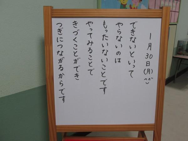 c0157030_12023387.jpg