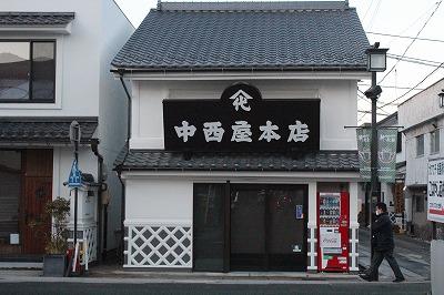 中町の店舗改装_e0180332_18101796.jpg