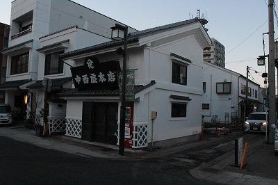 中町の店舗改装_e0180332_18103816.jpg