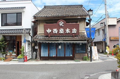 中町の店舗改装_e0180332_18122372.jpg