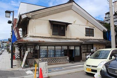 中町の店舗改装_e0180332_18125711.jpg