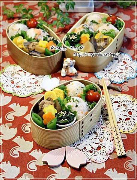 鮭と大葉のおむすび弁当とパン作り♪_f0348032_18242616.jpg