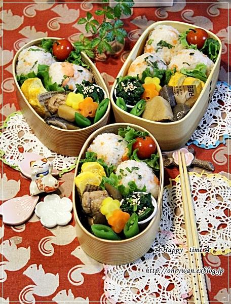 鮭と大葉のおむすび弁当とパン作り♪_f0348032_18244601.jpg