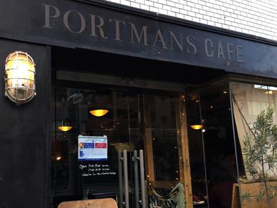 PORTMANS CAFE_c0121933_23541814.jpg
