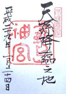 b0325640_16124812.jpg