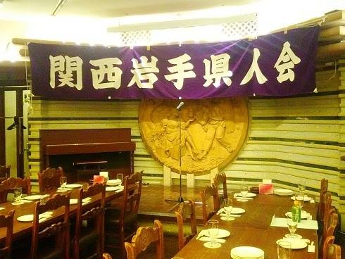 平成29年度 総会と新春懇親会が開催されました_a0165546_17320084.jpg