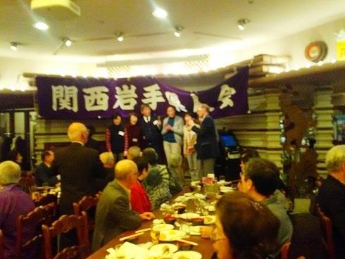平成29年度 総会と新春懇親会が開催されました_a0165546_17341245.jpg