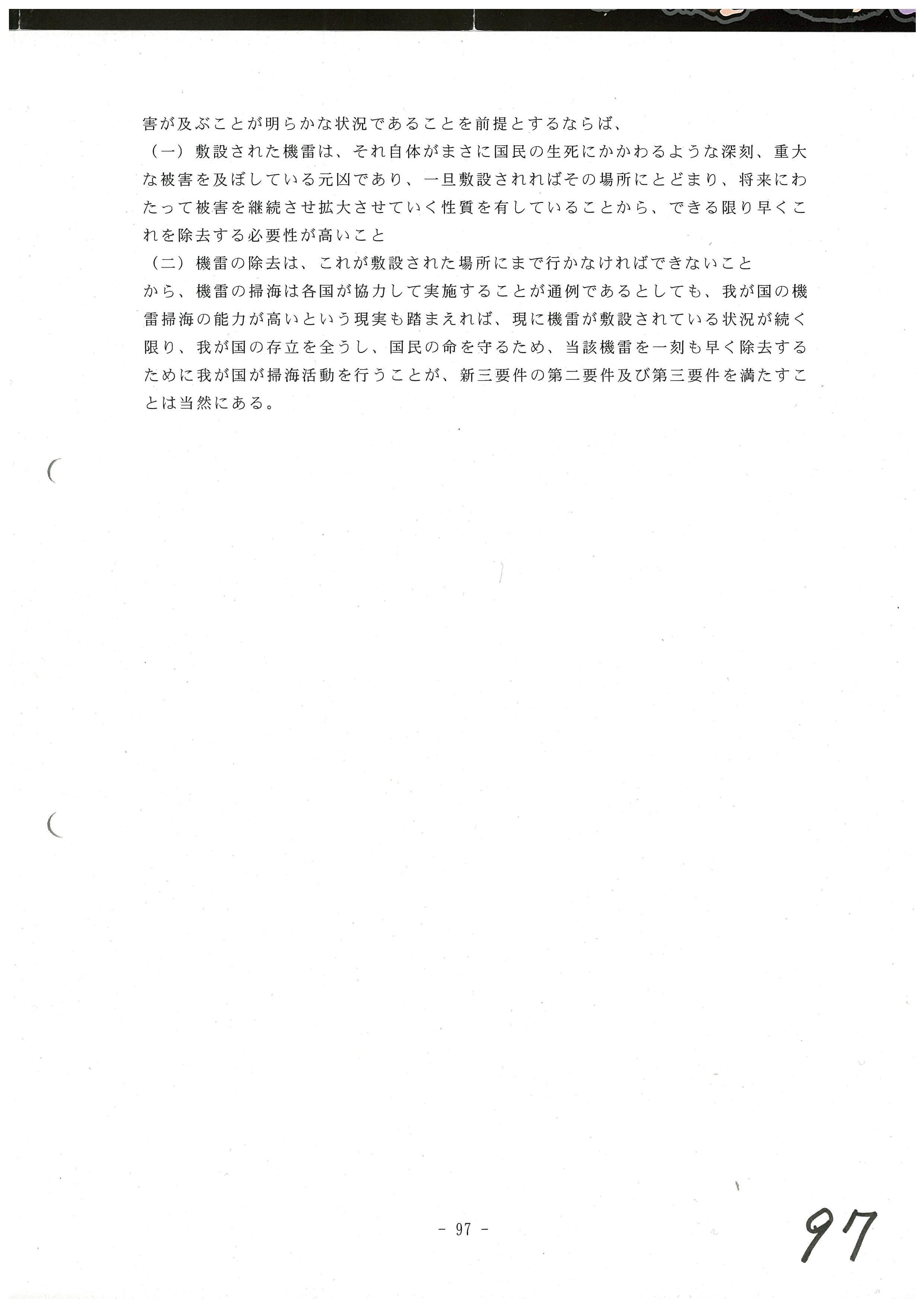 c0295254_19470459.jpg