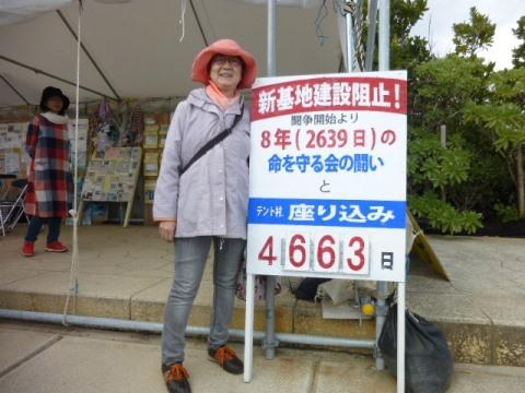 辺野古に行ってきました(1)_f0197754_13203870.jpg
