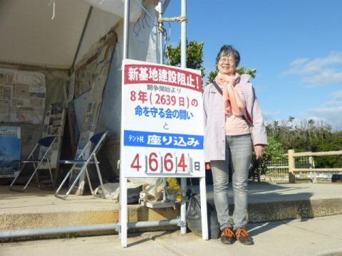 辺野古に行ってきました(2)_f0197754_14480707.jpg