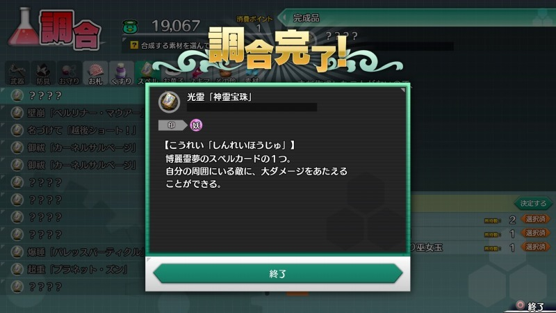 b0362459_21474461.jpg