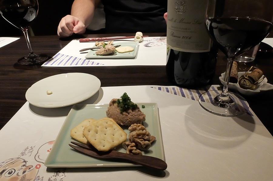 Uさんの大台の誕生日会のお料理、<四谷ふく>にて_a0031363_434424.jpg