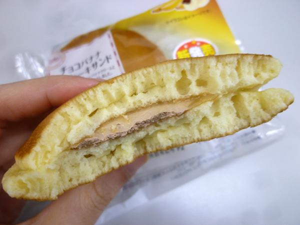 チョコバナナパンケーキサンド@NewDays_c0152767_21030411.jpg
