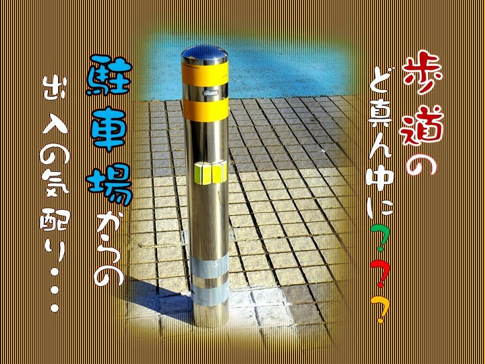 f0214467_09360847.jpg