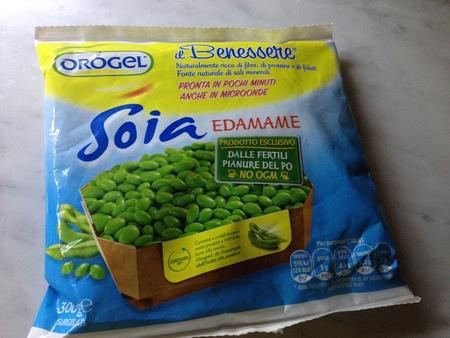 冷凍エダマメと小エビのサラダ_a0136671_48147.jpg